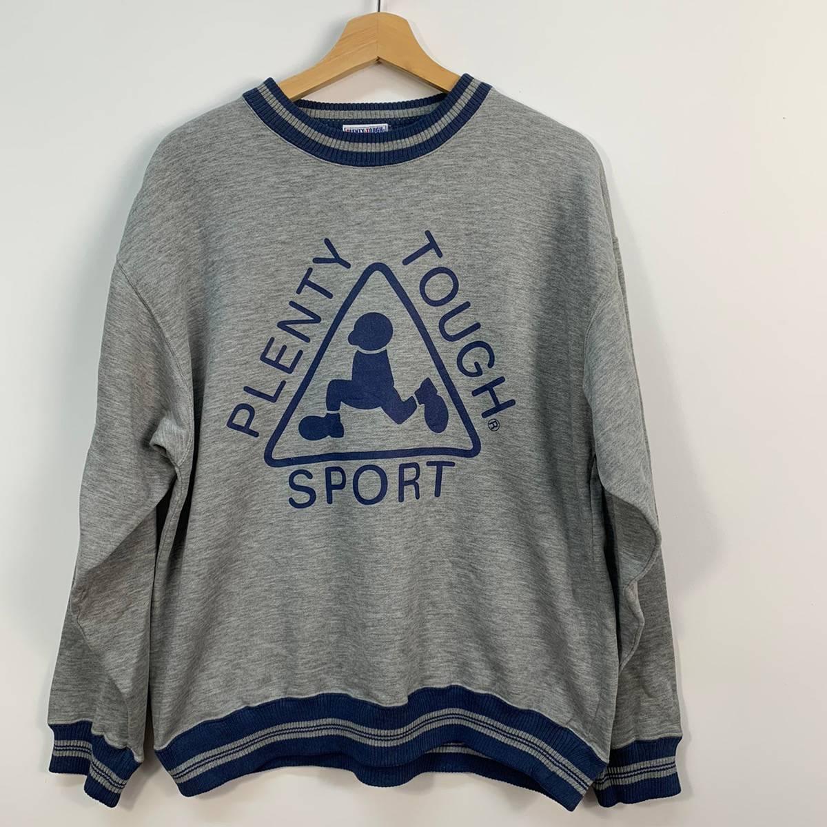 Sale! Vintage Plenty Touch Sport U.S.A Sweatshirt Size Small