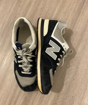 new balance 574 44