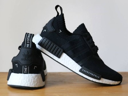 Adidas Adidas Nmd R1 Japan Black Grailed