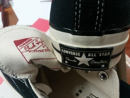 converse 44.5