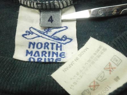 North Marine Drive by 45RPM Studio Japan t shirt size M