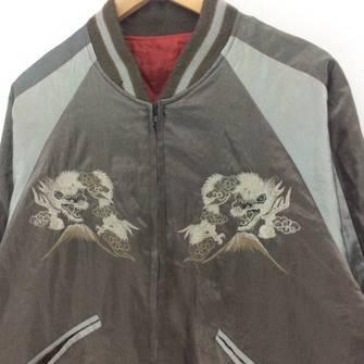 Vintage Sukajan Jacket Eagle  Tiger  Dragon Japan Yokosuka Embroidery Souvenir Satin Jacket RARE!