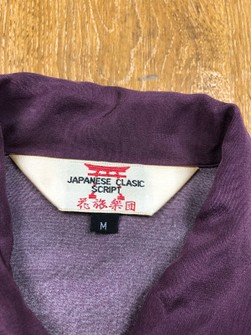 Vintage Japanese Geisha Motive Aloha Shirts