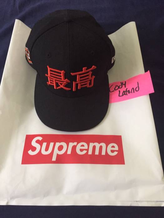 Supreme Kanji New Era Size one size - Hats for Sale - Grailed 7d871ef18fd
