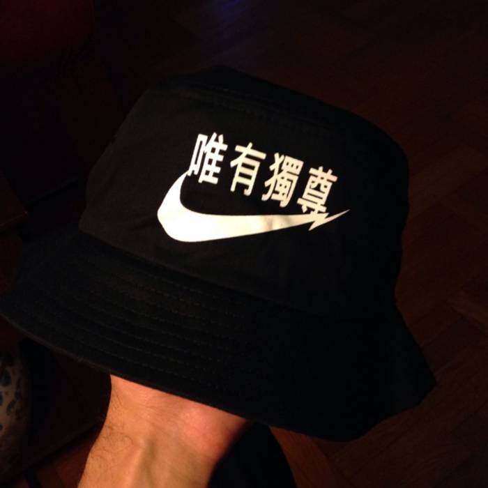 Very Rare Very Rare Nike Bucket Hat Size one size - Hats for Sale ... 78d14a3670a