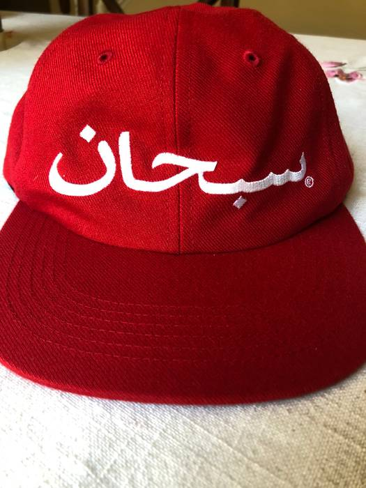 3dd990ed19a Supreme Supreme Arabic Logo 6-Panel Red Size one size - Hats for ...