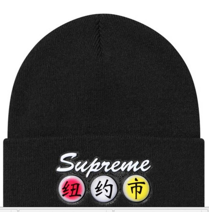 Supreme DYNASTY BEANIE BLACK Size one size - Hats for Sale - Grailed 10f35c840300