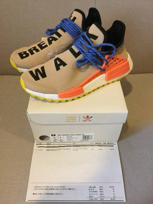 e05c61a3b544 Adidas NMD Human Race Pharrell Williams Hu Trail Pale Nude AC7361 ...