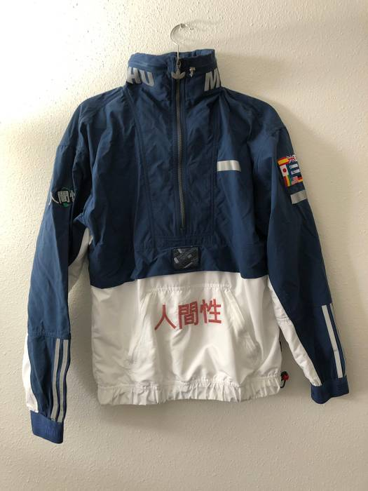 f2dd59333 Adidas Human Race Pullover Jacket Size s - Light Jackets for Sale ...