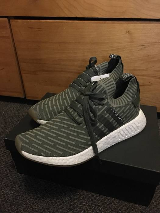 Adidas Adidas NMD R2 W Japan Khaki Green Size 11 - Low-Top Sneakers ... 5308aed4ba96