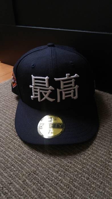 Supreme Supreme kanji new era hat Size one size - Hats for Sale ... 40d7beb9a3e