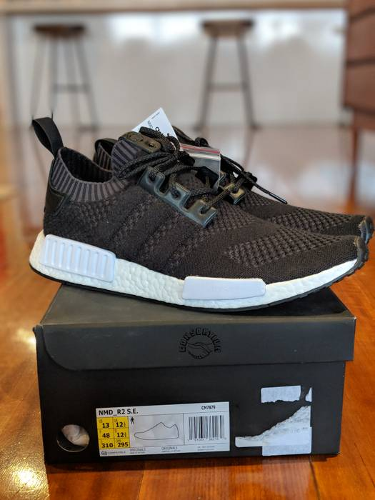 be30673cc272 Adidas adidas NMD R1 A Ma Maniere x Invincible Size 13 - Low-Top ...