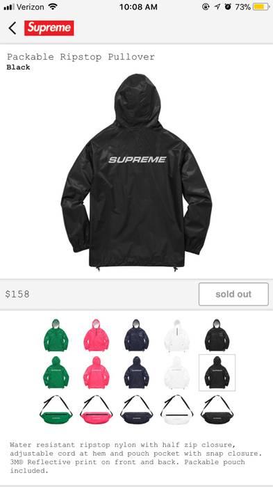 3c67d3553de9 Supreme Packable Ripstop Pullover Size m - Raincoats for Sale - Grailed