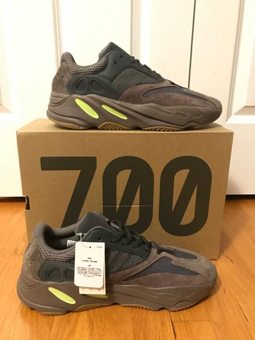 7540cd1f0 Yeezy Boost Yeezy 700 mauve Size 12 - Low-Top Sneakers for Sale ...