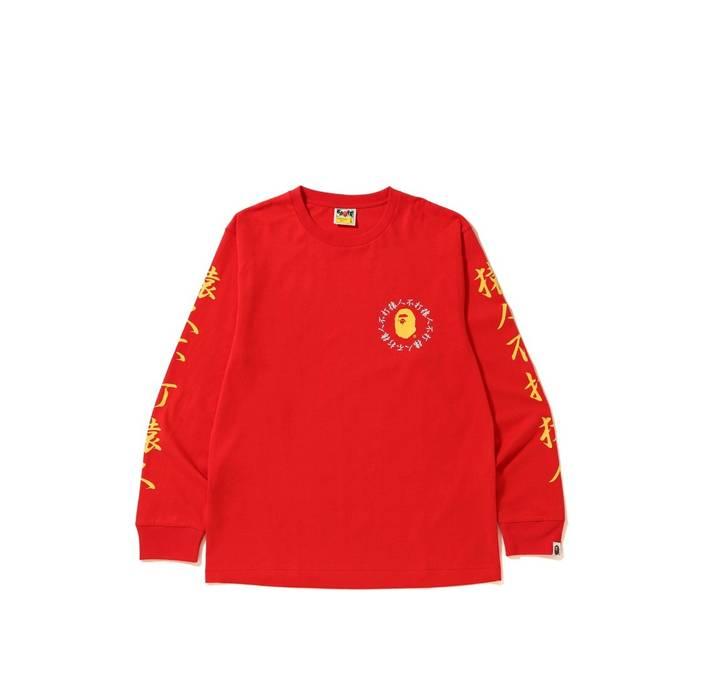 04550fa70 Bape Bape Kanji Logo L/S Tee Red Size s - Long Sleeve T-Shirts for ...
