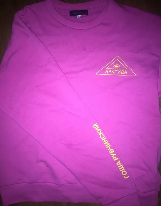 Gosha Rubchinskiy Pink Sweater Size S Sweaters Knitwear For Sale