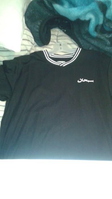 Supreme Supreme Arabic Soccer Jersey Size l - Jerseys for Sale - Grailed 10502a76b