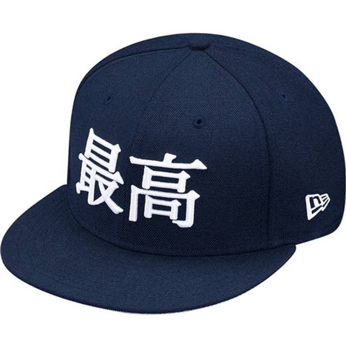 Supreme Kanji New Era hat 7 3 8 Size one size - Hats for Sale - Grailed b73a62f2b73