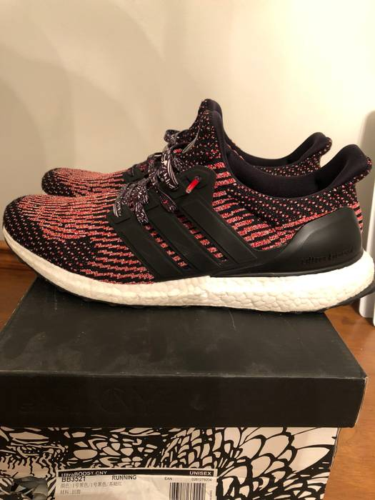 853425b7c Adidas Chinese New Year Ultra Boost Size 10.5 - Low-Top Sneakers for ...