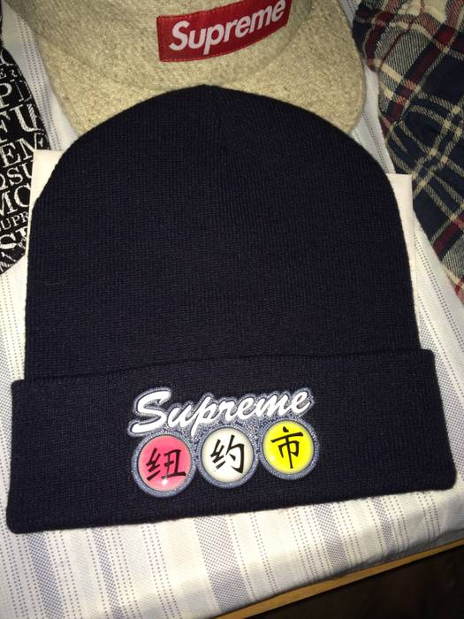 Supreme Dynasty Beanie (Navy) Size one size - Hats for Sale - Grailed 7415114de87b