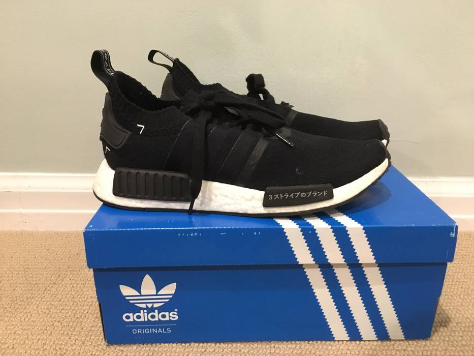 482ec3b2b Adidas NMD R1 PK JAPAN BLACK BOOST SIZE 8 Size 8 - Low-Top Sneakers ...