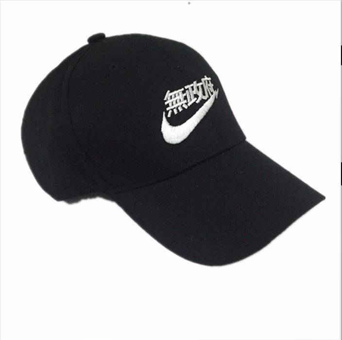 Big Sam Black Kanji nike streetwear dad hat Size one size - Hats for ... 08566a255d4