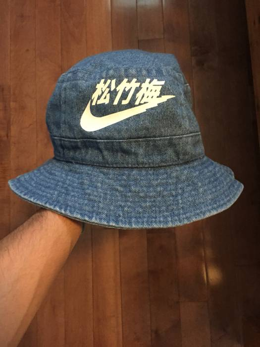 Nike Rare Japan Bucket Size one size - Hats for Sale - Grailed 915dedcd4d6