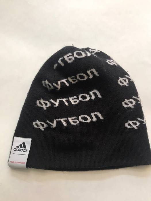 d4f2b6af1b2 Adidas Black Beanie Hat gosha Size one size - Hats for Sale - Grailed