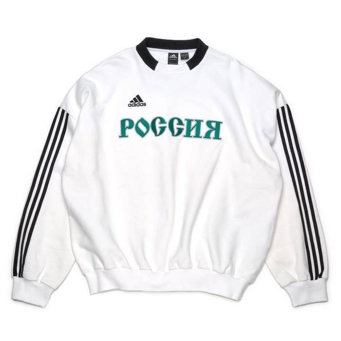 Adidas Gosha Rubchinskiy x Adidas Sweat Top (White) Size US M   EU 48 72548a7ab412