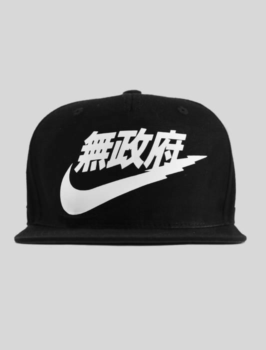 Eta Clothing Rare Air Nike Kanji Hat Size one size - Hats for Sale ... b4401d2424c