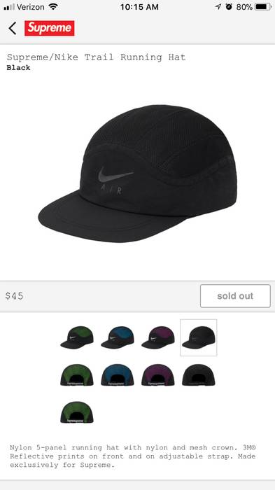 Supreme Supreme Nike Trial Running Hat Size one size - Hats for Sale ... 0b961a7c2fe
