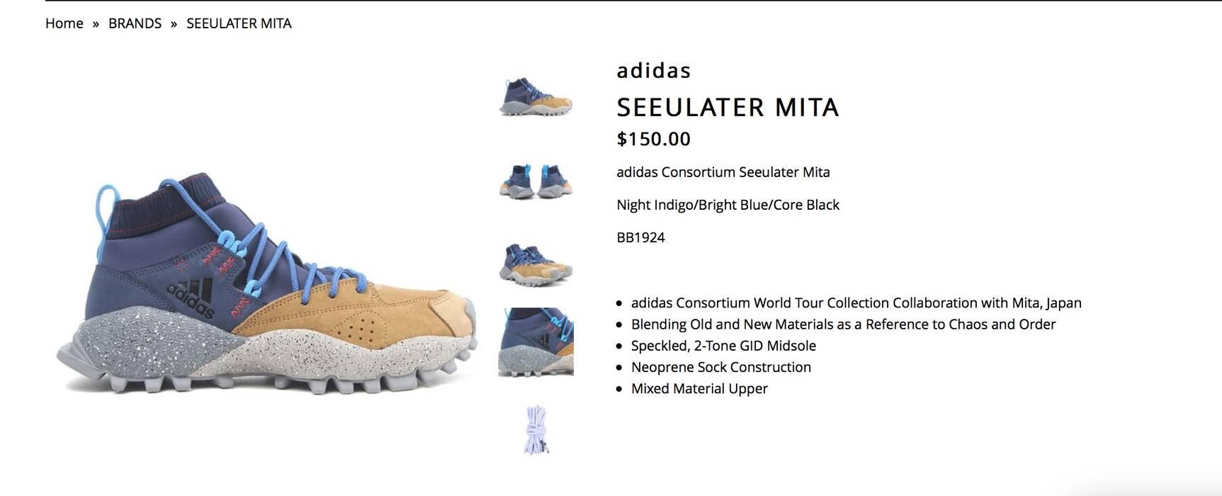 Adidas Mita Sneakers x Adidas Consortium Seeulater. Size US 9.5   EU 42-43 c090f8727f4b