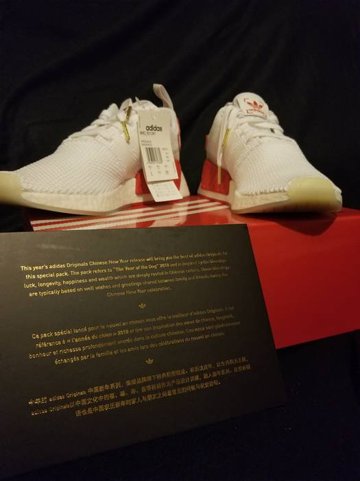 7bfd0076d414b Adidas NMD Chinese New Year Size 9 - Low-Top Sneakers for Sale - Grailed