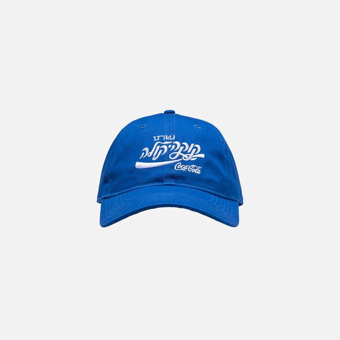 b764633da1d Kith Nyc Kith x Coca Cola Israel Hat Size one size - Hats for Sale ...