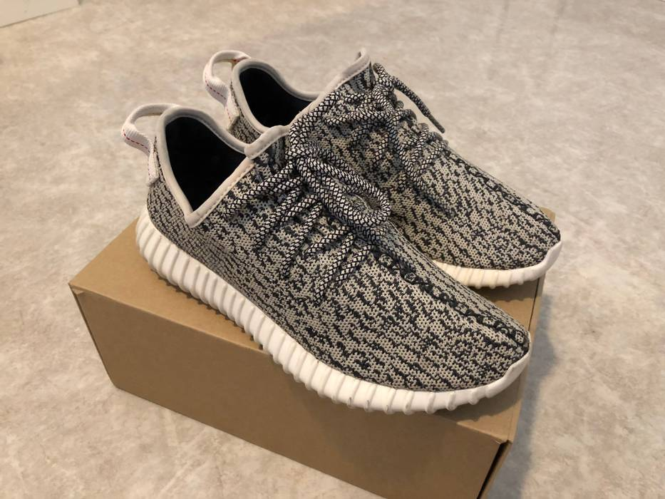 Adidas Kanye West Yeezy Boost 350 Turtle Dove Size 6 - Low-Top ... bc3381ae1