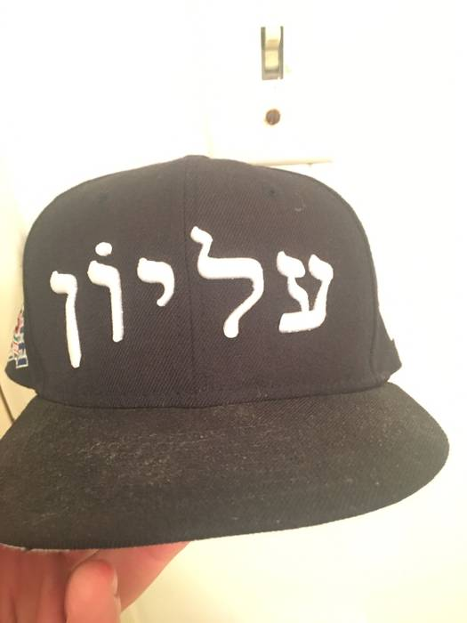 c573992b6b1 Supreme Supreme Hebrew Logo Hat Size one size - Hats for Sale - Grailed