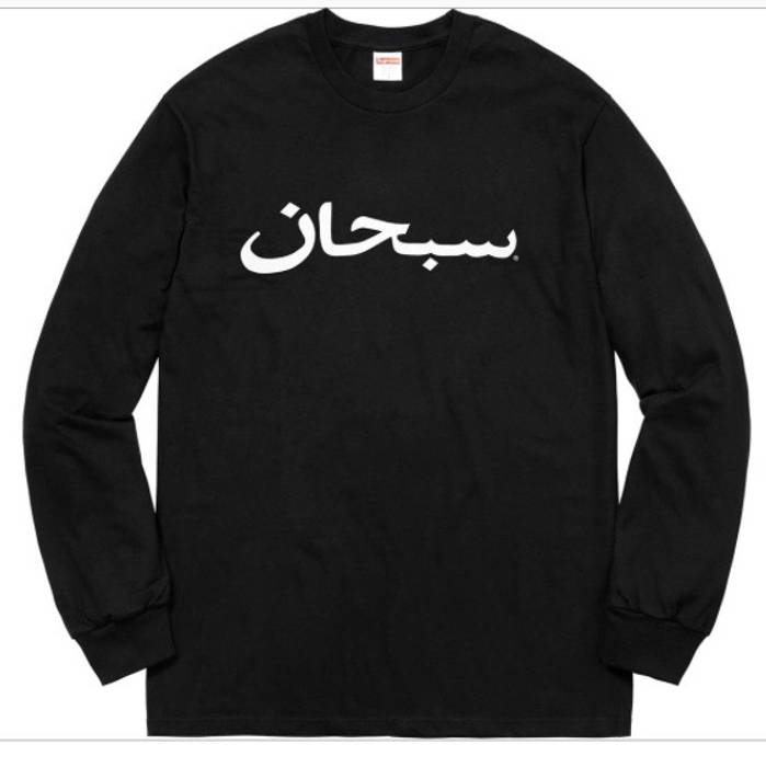 Supreme Arabic Long Sleeve Black