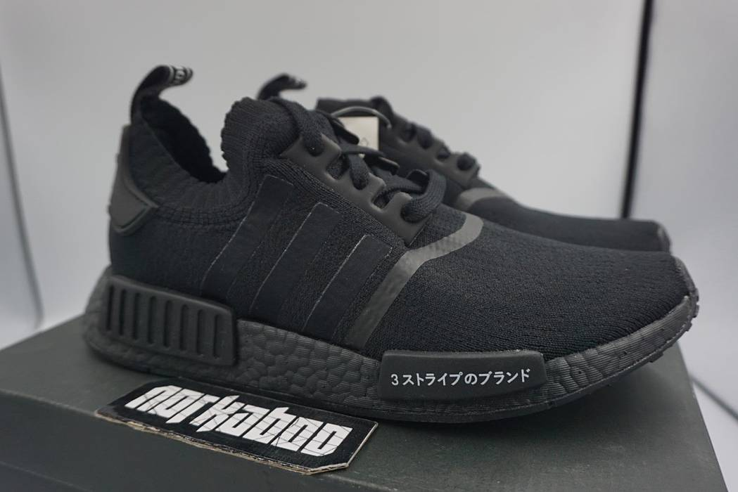 59beb225cd576 Adidas. Adidas NMD R1 PK Japan Triple Black Primeknit Boost BZ0220. Size   US 12   EU 45. 6