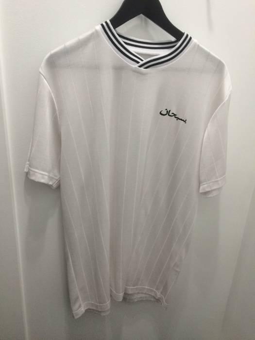 Supreme Arabic Soccer Jersey Size l - Jerseys for Sale - Grailed cc7e150f3