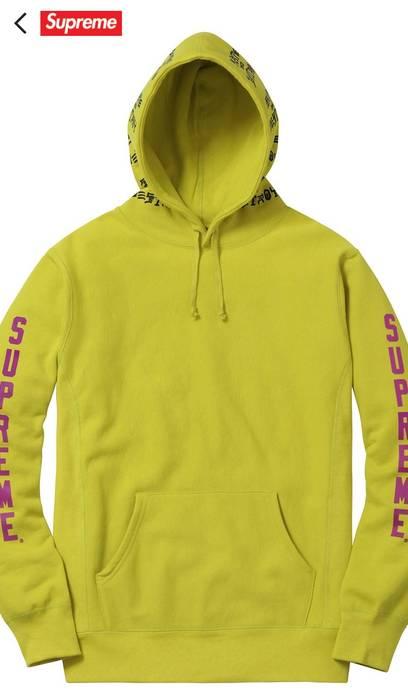 Supreme Supreme Thrasher Boyfriend Hooded Sweatshirt Pea Green Size US L    EU 52- 61db50689bf6