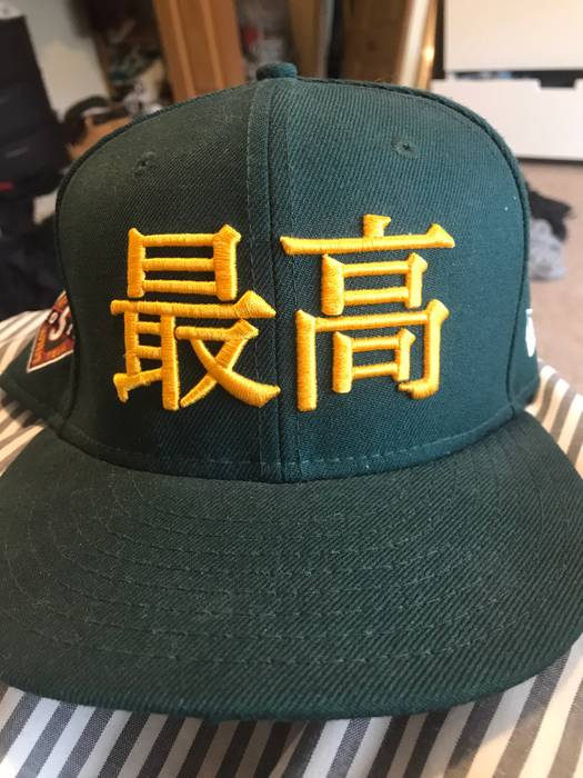 Supreme 2015 Supreme Kanji Logo Fitted Cap Size one size - Hats for ... 3b5c86c1a25