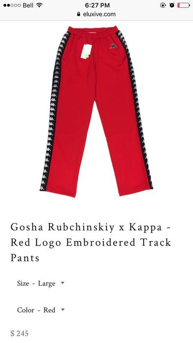 Gosha Rubchinskiy Gosha X Kappa Red Track pants Size 32 - Sweatpants ... 74f72a888668c