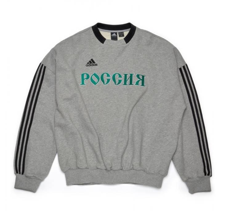 Adidas Gosha Rubchinskiy Adidas Sweat Top Size m - Sweatshirts ... ede9c45bde00