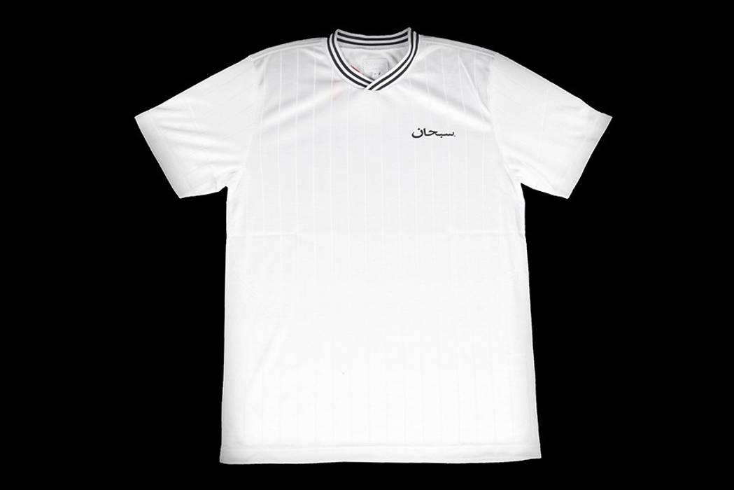 Supreme Rare Supreme™ Arabic Soccer Jersey Size l - Short Sleeve T ... 52f449130