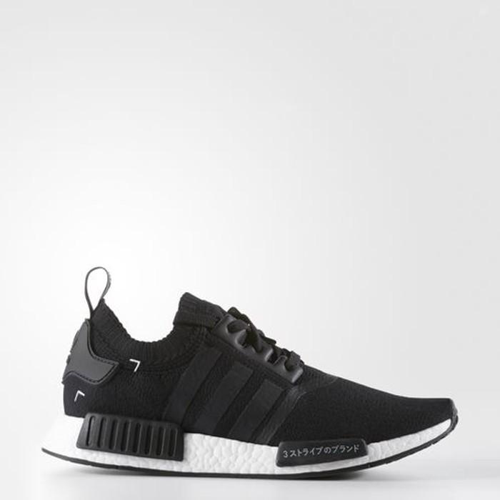 hot sale online 0d6f3 66491 OFFER UP!!! adidas originals nmd r1 pk japan (