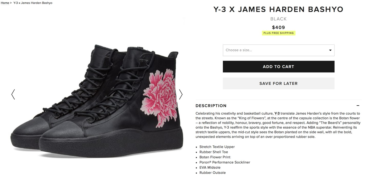 94d8a223bc2b9 Y-3 Y-3 X JAMES HARDEN BASHYO SZ 9 Size 9 - Hi-Top Sneakers for Sale ...