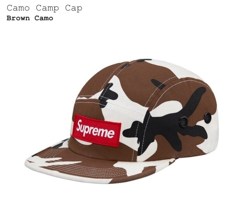 2ad11082210 Supreme Cow Camo Camp Cap 🐮 Size one size - Hats for Sale - Grailed