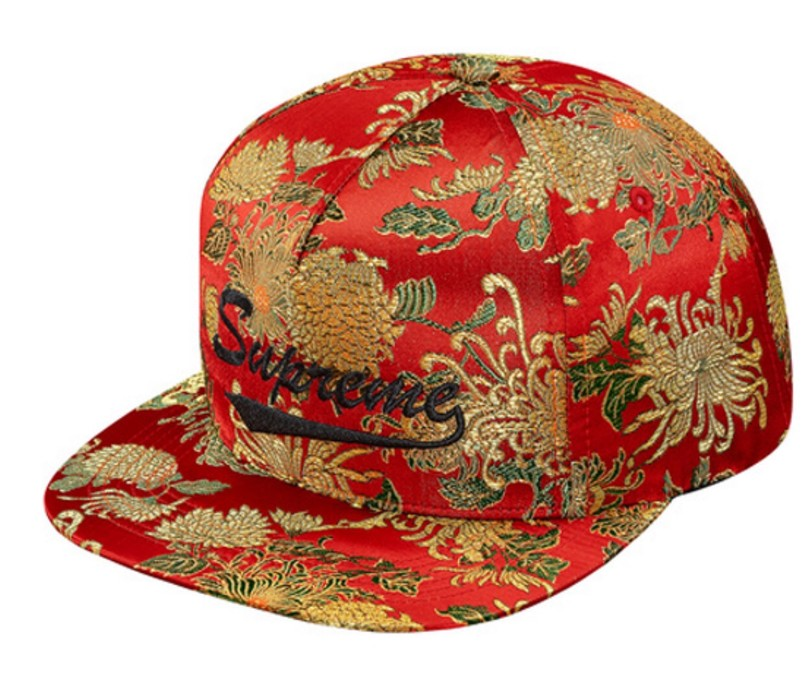 e0d661d1617 Supreme Eastern Floral 5-Panel RED Size one size - Hats for Sale ...