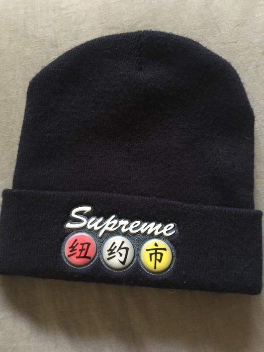 2aa0f1cab4f28 Supreme Supreme Dynasty Beanie Size one size - Hats for Sale - Grailed