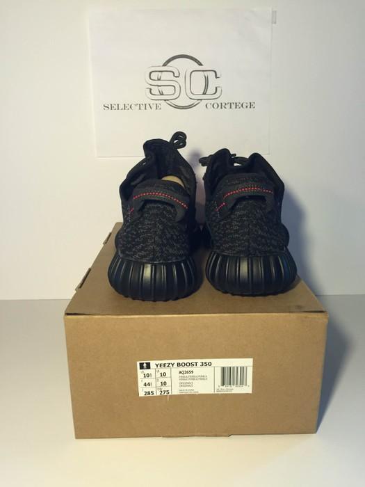 0a143e70c4a Adidas Kanye West Yeezy Boost 350 - Pirate Black Size US 10.5   EU 43-